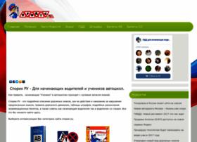 Sporic.ru