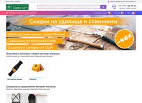 sporint.citimall.ru