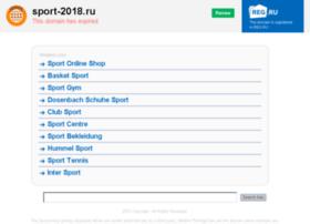 sport-2018.ru