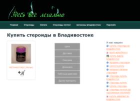 sport-aptechka.ru