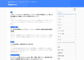 sport-car.akakagemaru.info