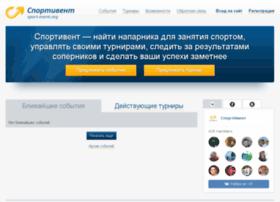 sport-event.org