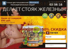 sport-gatchina.ru