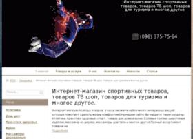 sport-invent.etov.com.ua