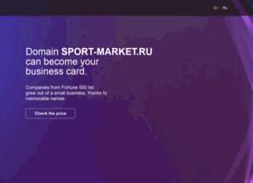 sport-market.ru