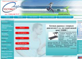 sport-postavka.com