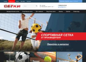 sport-setka.ru