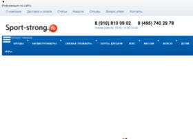 sport-strong.ru