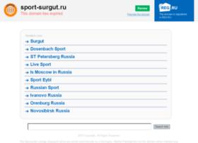 sport-surgut.ru