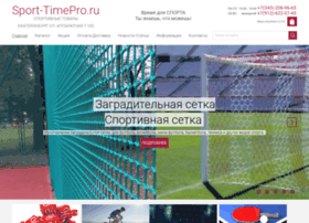 sport-timepro.ru