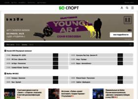 sport.business-gazeta.ru