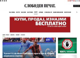 sport.com.mk