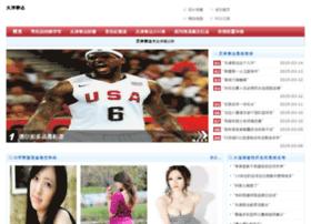 sport.dinsiong.net