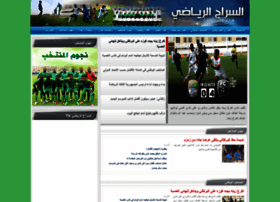 sport.essirage.net