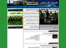 sport.essirage.net