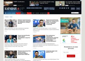 sport.gazeta.kz