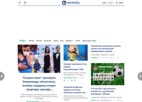 sport.oboz.ua