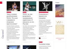 sport.odnako.org