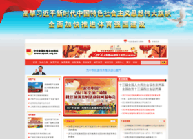 sport.org.cn