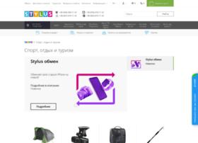 sport.stylus.com.ua