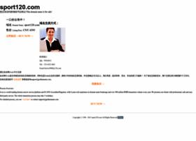 sport120.com