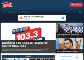 sport24radio.gr
