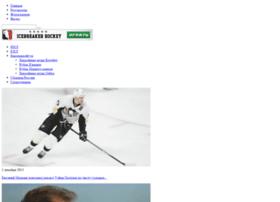 sportapp.ru