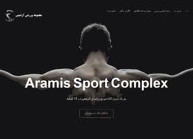 sportaramis.com