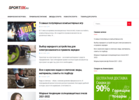 sportbo.ru