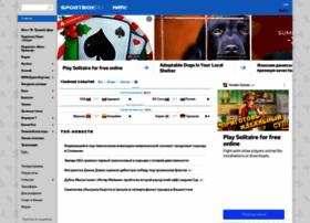 sportbox.ru