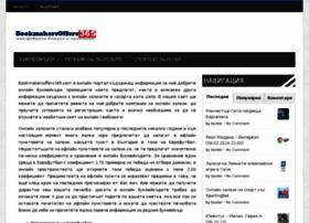 sportbul.net