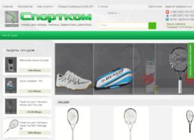sportcom.in.ua