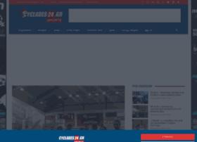 sportcyclades24.gr