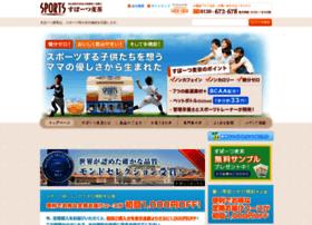 sportea.jp