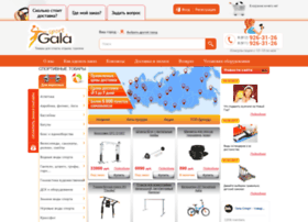 sportgala24.ru