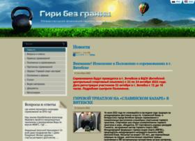 sportgiri.ru