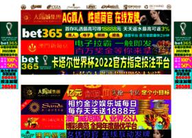 sportintense.com