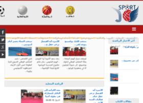 sportjo.net