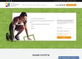 sportkvartal.ru