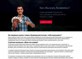 sportliga24.ru