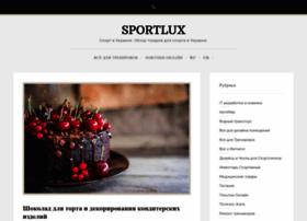 sportlux.com.ua