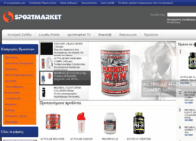 sportmarket.gr