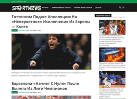 sportnewsru.com