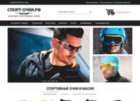 sportochki.ru
