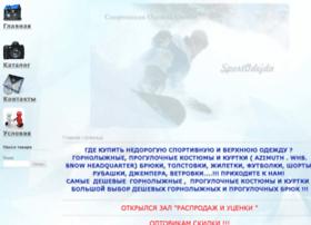 sportodejda.spb.ru