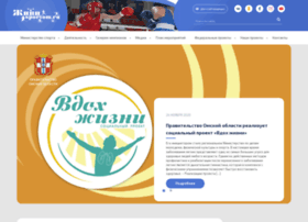 sportom.ru