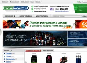 sportpartner.com.ua