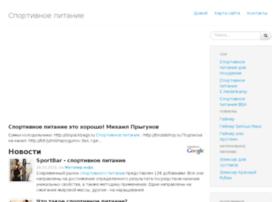 sportpitforme.ru