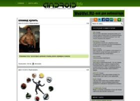 sportpitik.000space.com