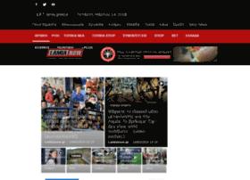 sportreport.gr